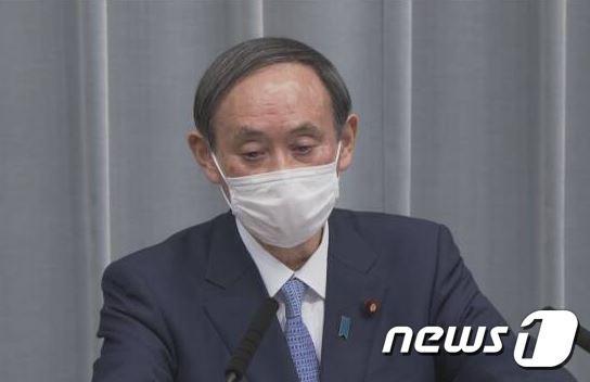 스가 요시히데 관방장관 (NHK 캡처) © 뉴스1