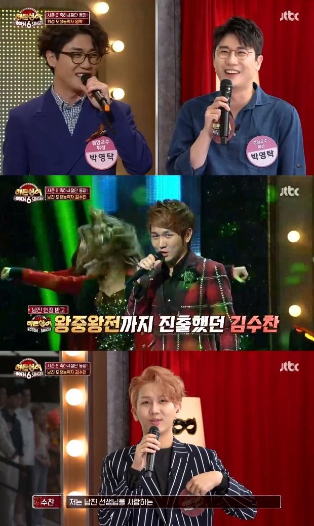 /사진=JTBC '히든싱어6' 방송화면 캡처