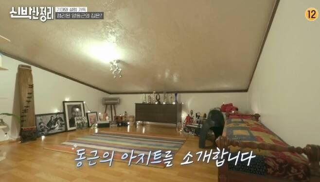 신박한 정리 [tvN 캡처. 재판매 및 DB 금지]