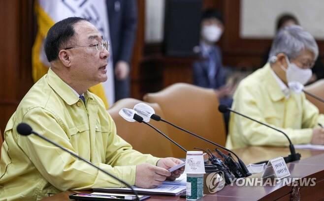 홍남기 부총리 겸 기획재정부 장관 [연합뉴스 자료사진]