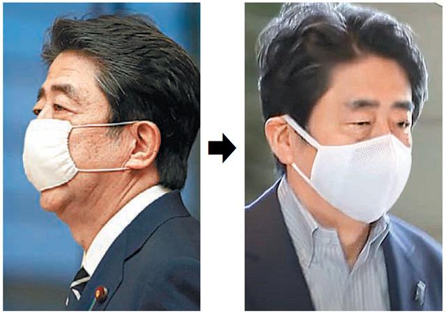올해 4월부터 아베 신조 일본 총리가 착용했던 아베노마스크. 코와 입만 가릴 수 있는 작은 크기여서 그의 턱이 보인다(왼쪽). 1일 아베 총리가 눈 아래 부분을 모두 가린 큰 크기의 마스크를 착용한 모습이 포착됐다. 도쿄=AP 뉴시스