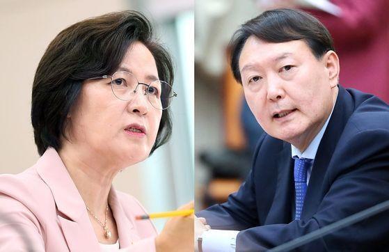 추미애 법무부 장관과 윤석열 검찰총장 [연합뉴스·뉴시스]