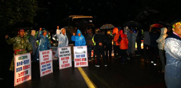 구례주민들이 지난달 25일 새벽 성삼재 인근 도계쉼터 앞에서 경찰이 저지하는 가운데 처음 진입하는 노선버스를 막고 있다. 연합뉴스