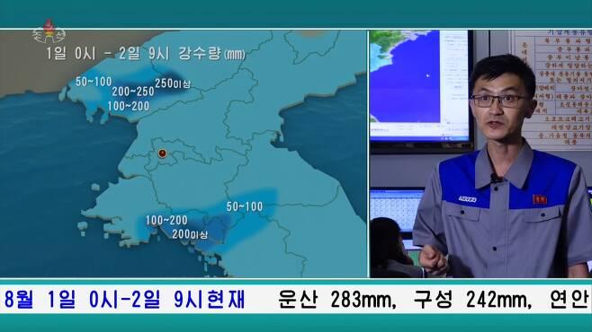 """이영남 북한 기상수문국(기상청) 부대장은 2일 조선중앙TV에 출연해 '앞으로 장마전선이 저기압골과 합류되면서 이 보다 더한 폭우를 동반한 많은 비가 내릴 것이 예견된다""""고 밝혔다. 방송에 따르면 현재 북한에서는 황해남북도 남부지역, 평안북도 산간지역 등에서 200㎜ 이상의 많은 비가 내리고 있다. 조선중앙TV=연합뉴스"""
