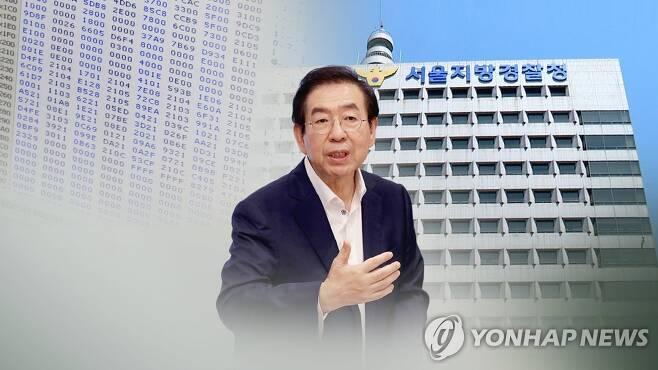 박원순 전 시장 휴대전화 분석 착수…암호해제 (CG) [연합뉴스TV 제공]
