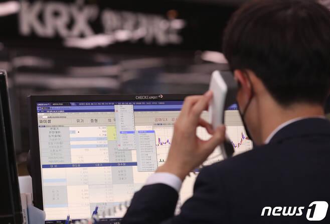 부산 한국거래소 운영실.(참고사진)2020.3.11/뉴스1 © News1 여주연 기자