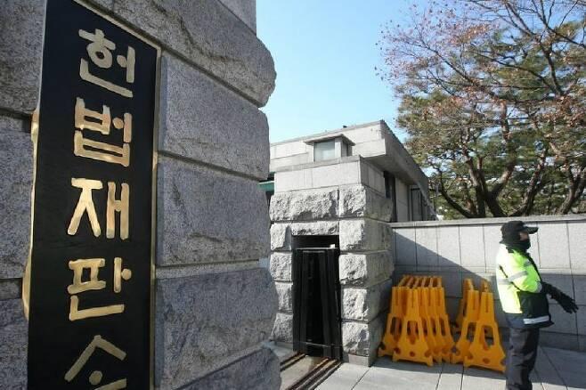 헌법재판소. (사진=연합뉴스)