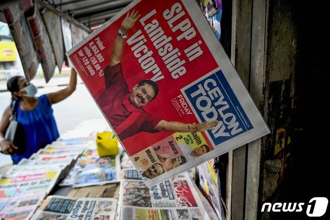 (서울=뉴스1) 최종일 기자 = 스리랑카의 여당으로 라자팍사 형제가 이끌고 있는 스리랑카인민전선(SLPP)이 의회 의석 3분의 2를 차지하는 등 총선에서 압승했다. © AFP=뉴스1