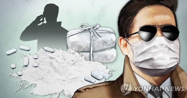 마약 범죄 (PG) [정연주 제작] 일러스트