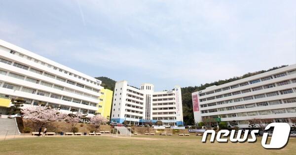 동부산대학교 전경 (뉴스1DB) © 뉴스1