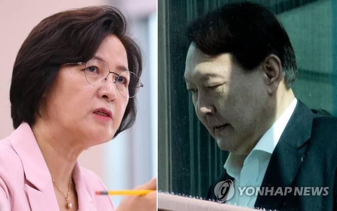 추미애 장관과 윤석열 검찰총장 [연합뉴스 자료사진]