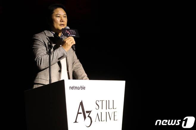 권영식 넷마블 대표. 2020.1.22/뉴스1 © News1 성동훈 기자