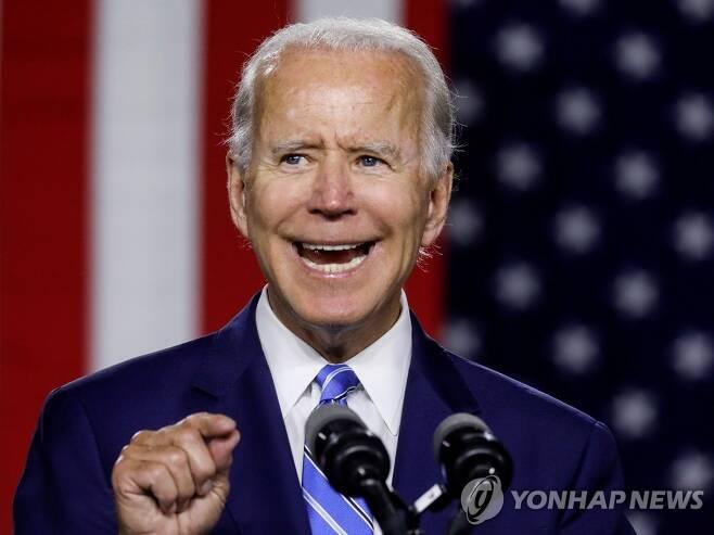 조 바이든 전 미국 부통령 [로이터=연합뉴스]