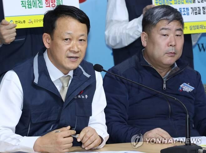 올해 2월 출범식에서 발언하는 오상훈 삼성화재 노조위원장 [연합뉴스 자료사진]