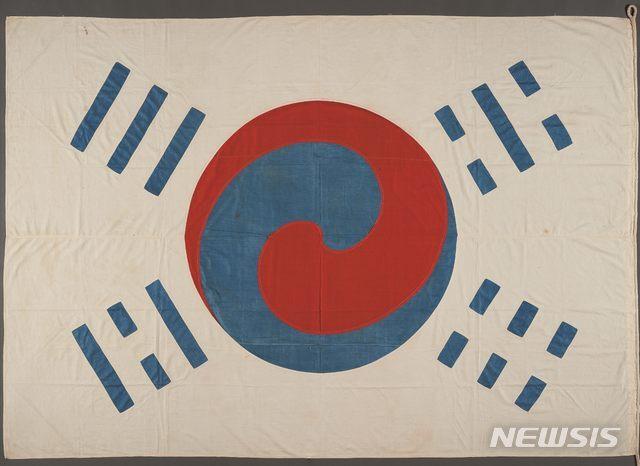 [서울=뉴시스]데니태극기(사진=국립중앙박물관 제공)2020.08.13 photo@newsis.com