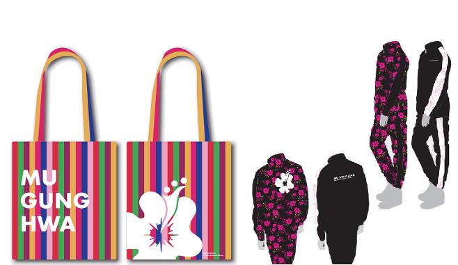 멘디니의 무궁화 디자인을 적용한 색동 에코백(왼쪽)과 운동복.
