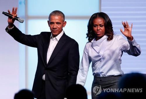 버락 오바마 전 미국 대통령과 그의 부인 미셸 오바마 여사 [AFP=연합뉴스]