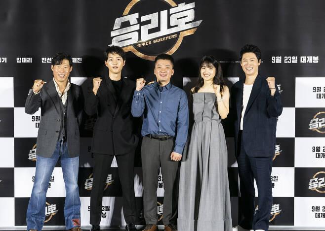 유해진, 송중기, 조성희 감독, 김태리, 진선규