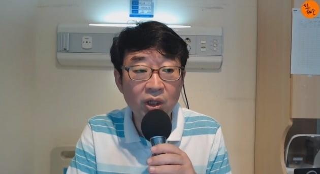 유튜버 신혜식. [유튜브 방송화면]