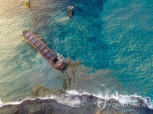 (마에부르 AFP=연합뉴스) 인도양 남부 모리셔스 해역에서 좌초한 일본 화물선 'MV 와카시오'. jsmoon@yna.co.kr