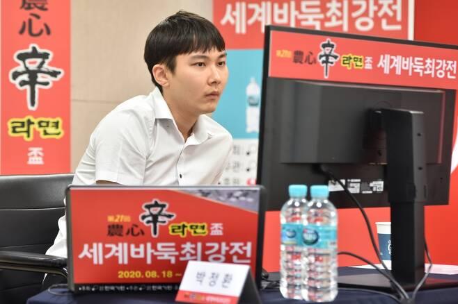 온라인으로 대국 중인 박정환 9단 [한국기원 제공. 재판매 및 DB 금지]