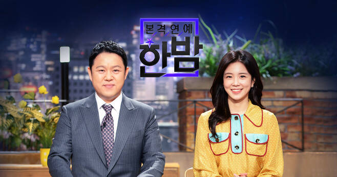 SBS홈페이지 © 뉴스1