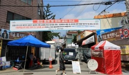 19일 서울 성북구 사랑제일교회 인근에 출입 통제를 알리는 현수막이 내걸려 있는 모습. 뉴스1