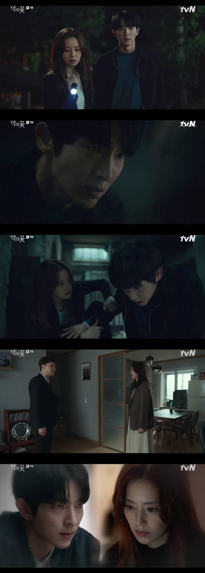 ▲ 제공|tvN '악의 꽃'