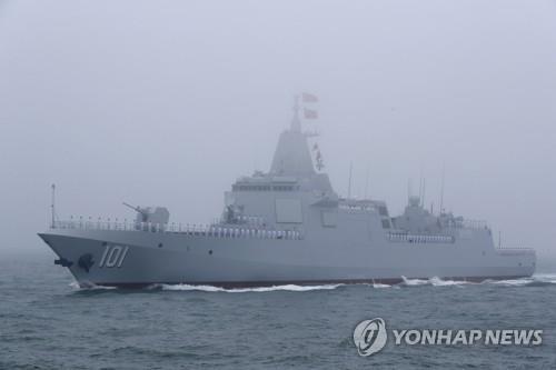중국의 첫 055형 구축함인 난창함 [EPA=연합뉴스 자료사진]