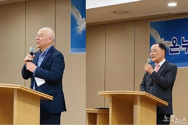 지난 5월 온누리교회 애국장로회에 참석한 문창극 전 총리 후보자와 정홍원 전 총리.(사진=독자 제공)