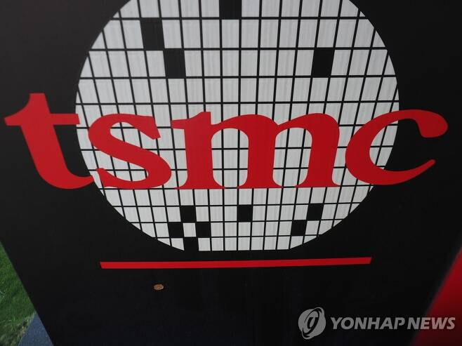 세계최대 반도체 위탁생산업체인 대만 TSMC 로고 [연합뉴스 자료사진]