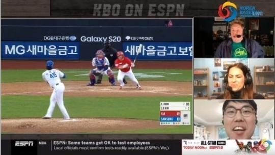 ESPN의 KBO 경기 중계 모습