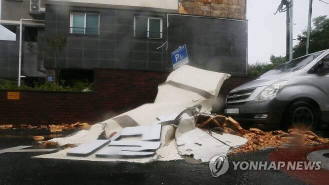 태풍에 제주 아파트 마감재 와르르 [연합뉴스 자료사진]