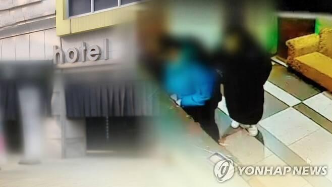 """대법 """"자발적 성관계라도 '중요한' 속임수 있다면 간음"""" [연합뉴스TV 제공]"""