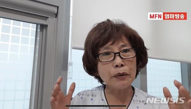 [서울=뉴시스] = '엄마부대' 대표 주옥순(64)씨가 28일 오전 병상에서 환자복을 입고 본인의 유튜브 채널을 통해 스트리밍 방송을 진행하고 있다. (사진=유튜브 캡쳐) 2020.08.28.