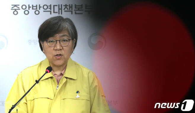 정은경 중앙방역대책본부장. 2020.7.3/뉴스1