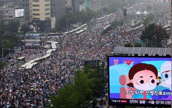 - 지난 15일 서울 광화문 인근에서 열린 대규모 집회. 이 집회 참석자 가운데 전국에서 코로나19 확진자가 속출하고 있다. 연합뉴스