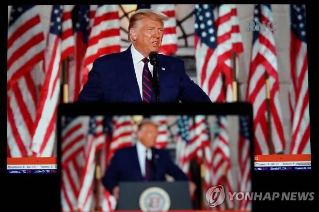백악관에서 수락연설하는 도널드 트럼프 미 대통령 (200828) -- 2020.8.28 (Xinhua/Liu Jie)