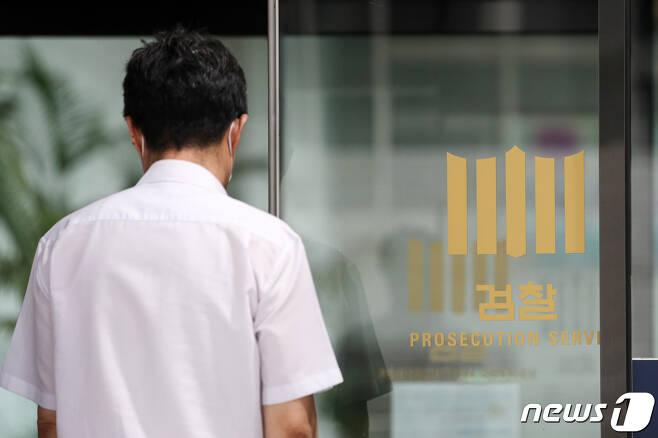 2020.7.28/뉴스1 © News1 이승배 기자