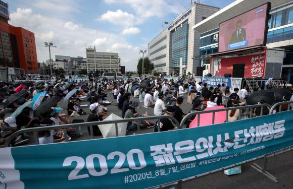 의사증원 반대 대전 집회 - 14일 오후 대전시 대전역 광장에서 의료인과 의대생 약 700여명이 공공의료 의사증원을 반대하는 집회를 하고 있다. 2020.8.14     yskim88@yna.co.kr 연합뉴스