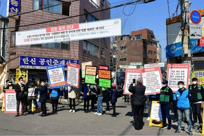 (사진=윤창원 기자/자료사진)