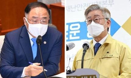 홍남기 부총리 겸 기획재정부 장관(왼쪽)과 이재명 경기도지사. 자료사진