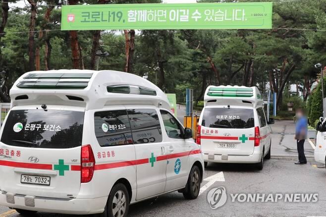 8월 21일 오후 서울시 생활치료센터가 마련된 태릉 선수촌에 코로나19 환자를 태운 구급차들이 도착하고 있다. [연합뉴스 자료사진]