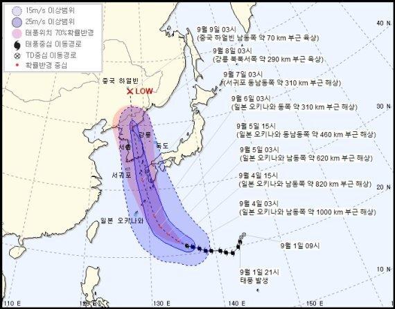 제10호 태풍 하이선 예상경로 /사진=뉴스1