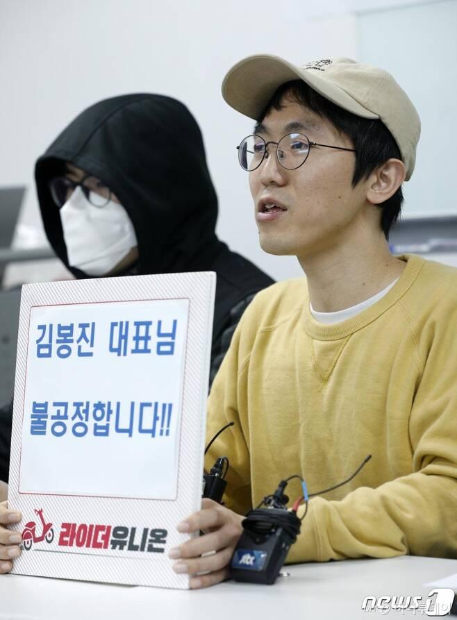 박정훈 라이더유니온 위원장/사진=뉴스1
