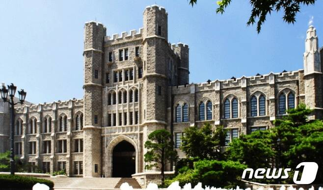 고려대학교 캠퍼스 © 뉴스1 (고려대학교 홈페이지)
