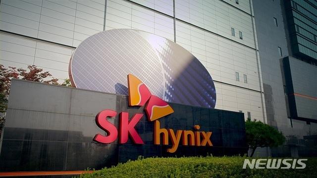 [서울=뉴시스] SK하이닉스 청주 사업장. (사진: SK하이닉스 제공)
