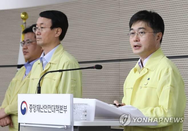 브리핑하는 윤태호 방역총괄반장 [연합뉴스 자료사진]