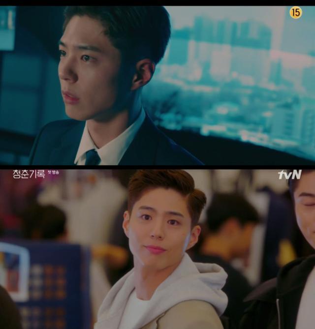 박보검이 '청춘기록'으로 또 한번 특별한 존재감을 보여줬다. tvN 화면 캡처