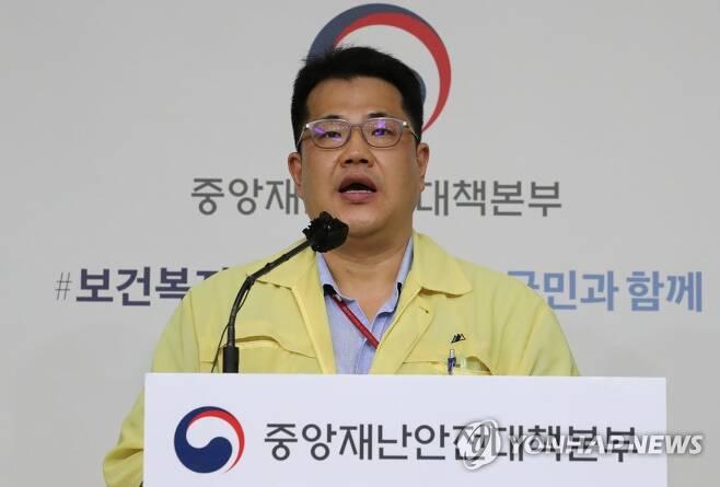 의대생 국시 질문에 답변하는 손영래 보건복지부 대변인 [연합뉴스 자료 사진]
